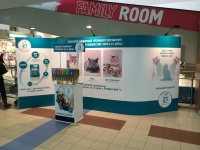 ExpoFrame Purina One